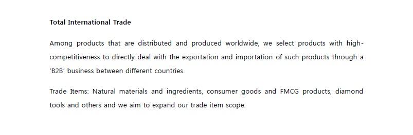 united N trade